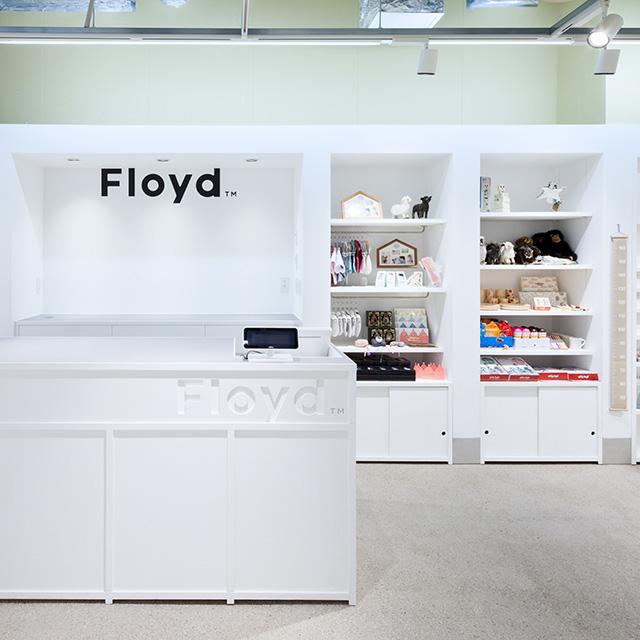 <!--C049 Floyd dainagoya building-->
